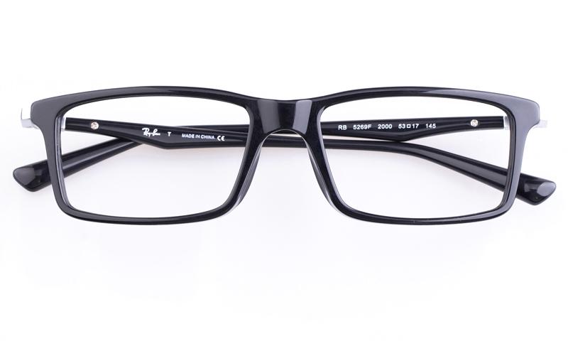 Cheap Ray Ban Optical Glasses