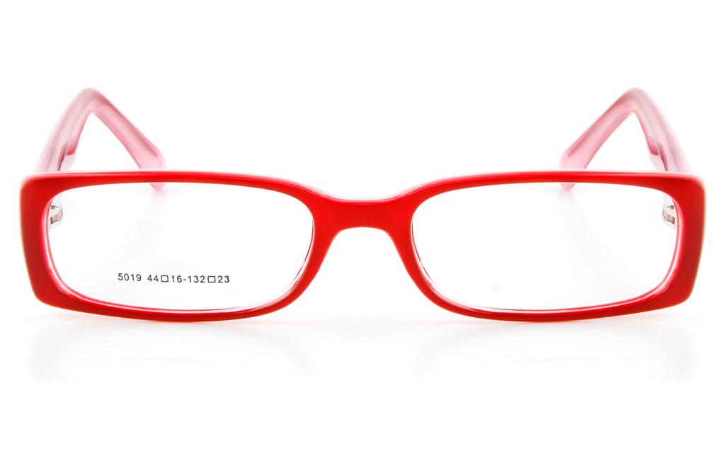 Nova Kids Propionate Kids Full Rim Optical Glasses ...