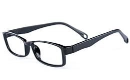 Poesia 3027 Propionate Mens&Womens Rectangle Full Rim Optical Glasses