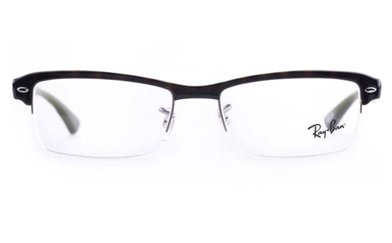 e4bd71cc9f Ray Ban Semi Rimless Glasses « Heritage Malta